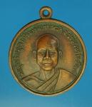 13785 เหรียญหลวงพ่อเปี่ยม วัดเกาะหลัก ประจวบคีรีขันธ์ ปี 2519 เนื้อทองแดง 47