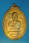 13793 เหรียญหลวงพ่อทองหล่อ วัดสังขสุทธาวาส นครสวรรค์ 40