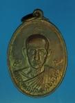 13795 เหรียญหลวงพ่อเกษมเขมโก สสานไตรลักษณ์ กองพันลพบุรี ปี 2521 เนื้อทองแดง 70