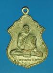 13797 เหรียญหลวงพ่อนนท์ วัดหนองโพธิ์ นครนายก ชุบนิเกิล 35