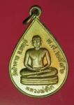 13801 เหรียญหลวงพ่อโต วัดป่าตาล ลพบุรี ปี 2546 เนื้อทองแดง 10.3