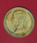13802 เหรียญครบรอบ 100 ปี สภากาชาดไทย บล็อกกองกษาปณ์  17