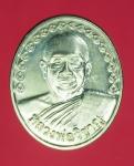 13803 เหรียญหลวงพ่อวิชาญ วัดสระเศรษฐี นครสวรรค์ 40