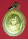 13808 เหรียญหลวงปุ่พล วัดหนองคณฑี สระบุรี 81