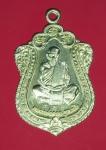 13809 เหรียญหลวงพ่อลออ วัดหนองหลวง นครสวรรค์ หมายเลขเหรียญ 254 มีจาร 40