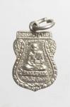 หลวงพ่อทวด วัดช้างให้ ปี37 (N48645)
