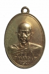 เหรียญหลวงพ่ออ่ำ วัดมณีชลขันธ์ ลพบุรี (N48672)