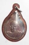 เหรียญหลวงปู่แหวน วัดดอยแม่ปั๋ง รุ่นสร้างตึกพยาบาล เชียงใหม่ (N48673)