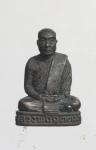 พระรูปหล่อหลวงพ่ออุตตมะ วัดวังวิเวการาม อุดกริ่ง จ.กาญจนบุรี (N48713)