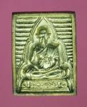 13849 เหรียญหลวงพ่อสด วัดปากน้ำ ภาษีเจริญ เนื้อเงิน 10.3