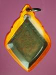 13851 เหรียญข้าวหลามตัดหลวงพ่อโต วัดระฆังโฆษิตราราม กรุงเทพ ปี 2499 เนื้อทองแดง