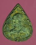 13857 เหรียญหลวงปู่มัง วัดเทพกุญชร ลพบุรี 10.3