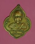 13864 เหรียญพระครูพิศิษฐ์ปุญญทร(จิ่ม) วัดไผ่ล้อม จันทบุรี เนื้อทองแดง 24
