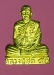 13866 รูปหล่อหลวงพ่อสุด วัดปฐมพานิช บ้านหมี่ ลพบุรี 8