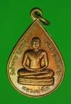 13867 เหรียญหลวงพ่อโต วัดป่าตาล ลพบุรี 10.3