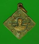 13881 เหรียญกรมหลวงชุมพร เขตอุดมศักดิ์ รุ่น วีรกรรม เนื้อทองแดง 10.3