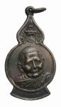 เหรียญชัยชนะ หลวงปู่แหวน สุจิณฺโณ วัดดอยแม่ปั๋ง อ.พร้าว จ.เชียงใหม่ (N48744)