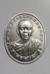เหรียญหลวงพ่อคูณ ปริสุทโธ วัดบ้านไร่ (N48765)