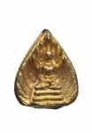 เหรียญนาคปรกใบโพธิ์ พระอาจารย์ฝั้น (N48780)