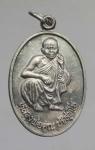 เหรียญหลวงพ่อคูณ เนื้อเงิน ปริสุทโธ วัดบ้านไร่ จ.นครราชสีมา  (N48791)