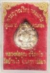 หลวงพ่อคูณ รุ่นคูณลาภ คูณเงิน คูณทอง เนื้อเงิน (N48794)
