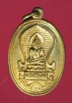 13914 เหรียญพระไพรีพินาศ วัดบวร ครบรอบ 50 ปี กรมอาชีวศึกษา ปี 2534 เนื้อทองแดง 1