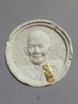 พระผงหลวงปู่ม่น ธมฺมจิณฺโณ ฝังตะกรุดทองคำ วัดเนินตากมาก จ.ชลบุรี (N48815)