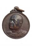 เหรียญพระอาจารย์จวน วัดป่าชัยวารินทร์ (N48819)
