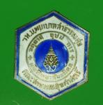 13949 เข็มกลัดลงยา วิทยาลัยพยาบาล มหาวิทยาลัยมหิดล เนื้อเงิน 16