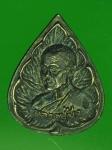 13955 เหรียญหยดน้ำหลวงปู่มัง วัดเทพกุญชร ลพบุรี 10.3