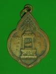 13957 เหรียญพระพุทธบาท วัดอนงค์ กรุงเทพ ปี 2497 เนื้อทองแดงห่วงเชื่อมเก่า 10.3