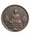 พระเหรียญพระแก้วมรกต ฉลองวัดพระศรีรัตนศาสดาราม (N48838)