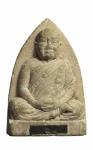 พระผงรูปเหมือน หลวงปู่หลวง วัดป่าสำราญนิวาส จ.ลำปาง (N48839)