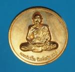 13960 เหรียญหลวงพ่อเพี้ยน วัดเกริ่นกฐิน ลพบุรี เนื้อทองแดงผิวไฟ 10.3