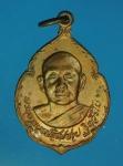 13965 เหรียญหลวงพ่อสมชาย วัดเขาสุุกิม จันทบุรี ปี 2521 เนื้อทองแดง 24