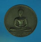 13968 เหรียญ 700 ปี ลายสือไทย สุโขทัย ปี 2526 เนื้อทองแดง 83