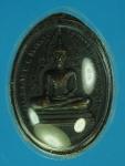 13969 เหรียญเจ้าใหญ่อินแปลง อุบลราชธานี ปี 2518 สภาพตัดห่วงเจ้าของเดิมเลี่ยมทองไ
