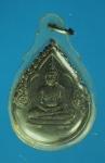 13974 เหรียญพระแก้วมรกต วัดพระศรีรัตนศาสดาราม กรุงเทพ ปี 2525 เนื้อทองแดง 10.3