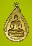 13983  เหรียญหลวงพ่อโต วัดป่าตาล ลพบุรี ปี 2546 เนื้อทองแดง 10.3