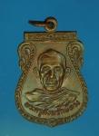 13986 เหรียญหลวงพ่อทรง วัดศาลาดิน อ่างทอง เนื้อทองแดง 89