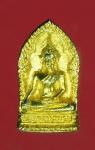 13988 เหรียญพระพุทธ วัดสามง่าม ปี 2556 กระหลั่ยทอง 10.3