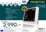 CMG260 HIP ราคา 3,900.- (ราคาเฉพาะเครื่อง 1,500.-) คีย์การ์ด HIP Access Control