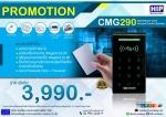 ชุดโปรโมชั่น เครื่องอ่านบัตรรุ่น CMG290 ชนิด Standalone ราคาเครื่อง 1,650.- ราคา