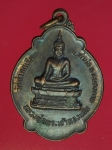 14015 เหรียญพระเจ้าทองแสน วัดท่าคตเรือ หนองคาย ปี 2523 เนื้อทองแดง 87