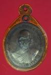 14018 เหรียญหลวงพ่อท้วม วัดศรีสุวรรณ สุราษฏร์ธานี ปี 2543 เนื้อทองแดง 85
