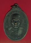 14027 เหรียญอาจารย์พูล ที่พักสงฆ์บ้านนาทาบ พัทลุง เนื้อทองแดง 52