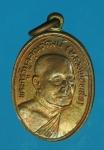 14036 เหรียญหลวงพ่อทองหล่อ วัดน้อย อ่างทอง ปี 2523 เนื้อทองแดง 89