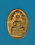 14041 เหรียญพระนาคปรก หลวงปู่บุญ วัดบ้านนา นครนายก 35
