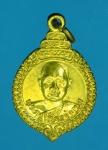 14042 เหรียญหลวงพ่อโกศล วัดอัยยิการาม ปทุมธานี 46
