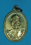 14044 เหรียญหลวงปู่เล็ก วัดบ้านหนอง ชัยนาท เนื้อเงิน 27
